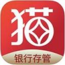 聚财猫理财app