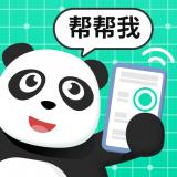 熊猫远程协助
