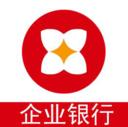 海南农信企业银行