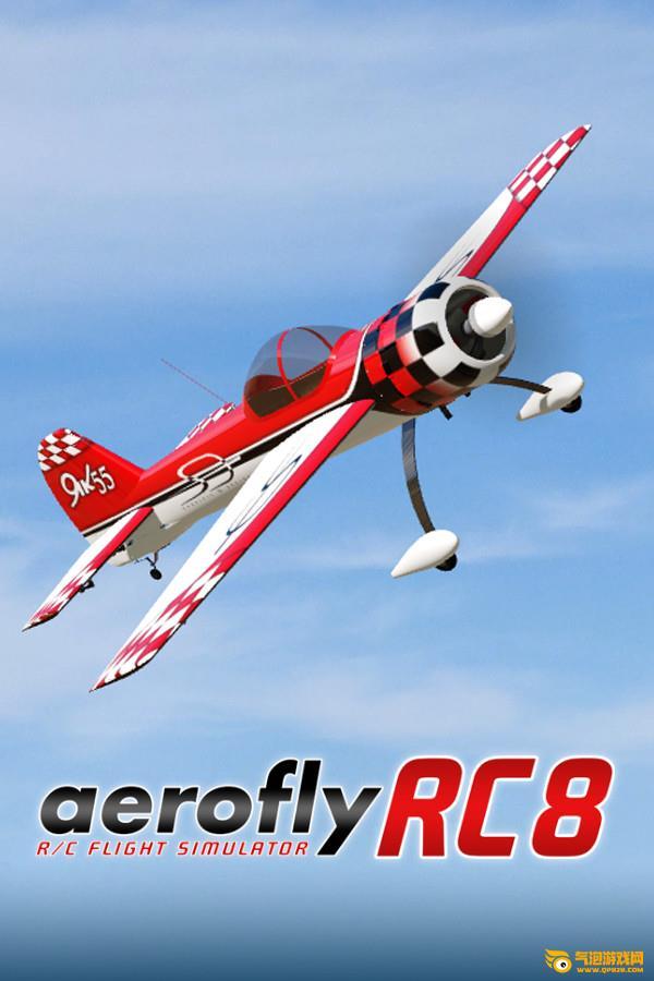 航空模拟RC8