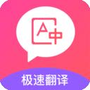 英语翻译中文