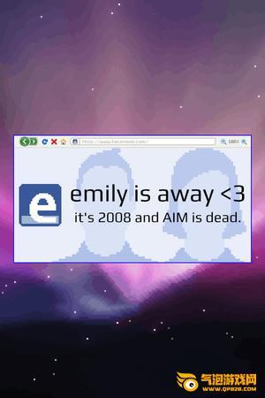 艾米莉不在 <3