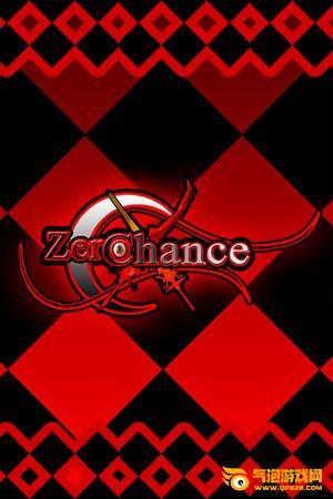 ZeroChance