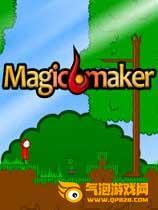 魔法制造者