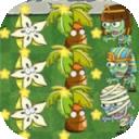 植物的逆袭2 iOS