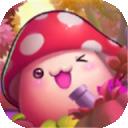 进攻蘑菇头iOS