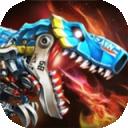 超强机甲恐龙iOS