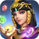 魔龙与消除谜题大陆iOS
