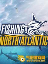 钓鱼:北大西洋