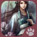 仙绣剑缘录iOS版