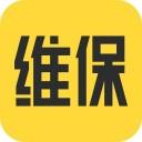 安云维保助手iOS