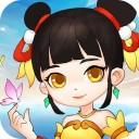 聂小仙历险记iOS