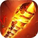 星王超变iOS