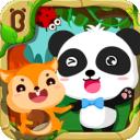 宝宝巴士之森林动物