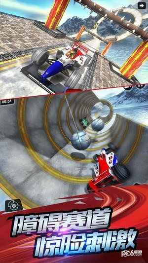 F1赛车模拟3D