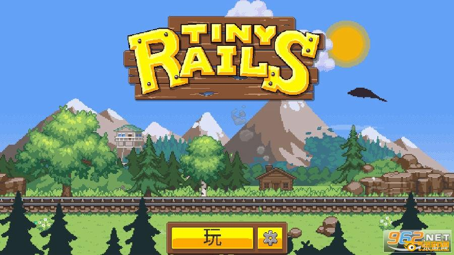 小小铁路所有火车头破解版