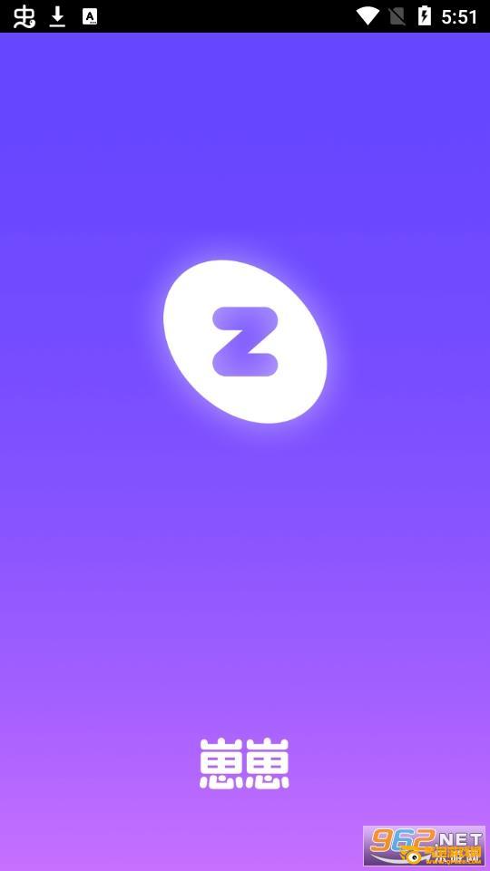 崽崽zepeto官方中文版
