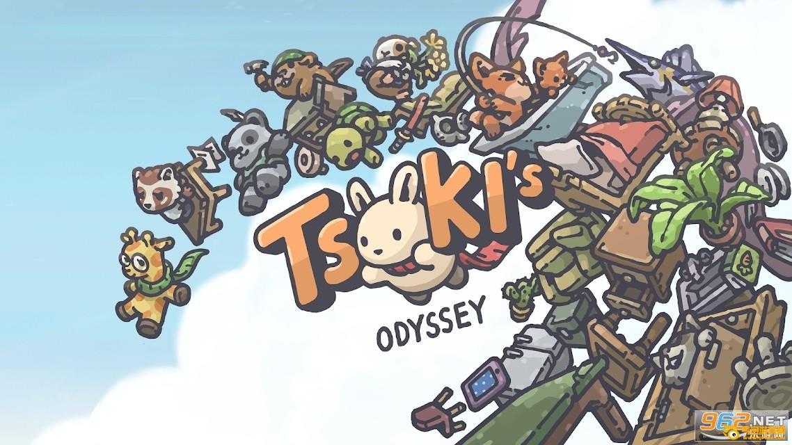 月兔奥德赛Tsuki  Odyssey