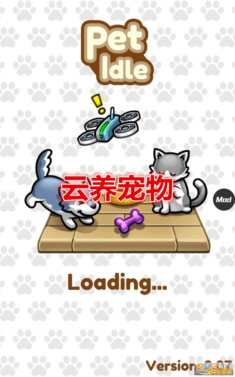 云养宠物游戏破解版