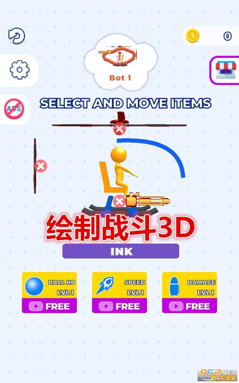 绘制战斗3D游戏
