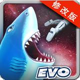 饥饿的鲨鱼进化破解版无限钻石版