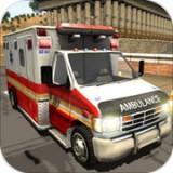 救护车模拟驾驶游戏