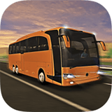 长途巴士模拟器