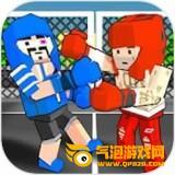 方块街头拳击3D