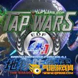 点击战争地球防卫军4.1