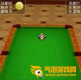 3D休闲台球(Pool Break Pro)