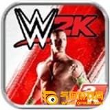 WWE2K摔跤