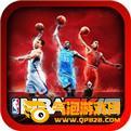 NBA2K13安卓版