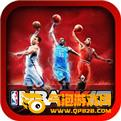 NBA2K13iOS版
