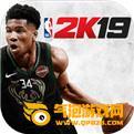 NBA2K19手机版中文版