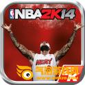 NBA2K14iOS版