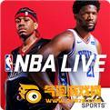 NBA LIVE2011中文版