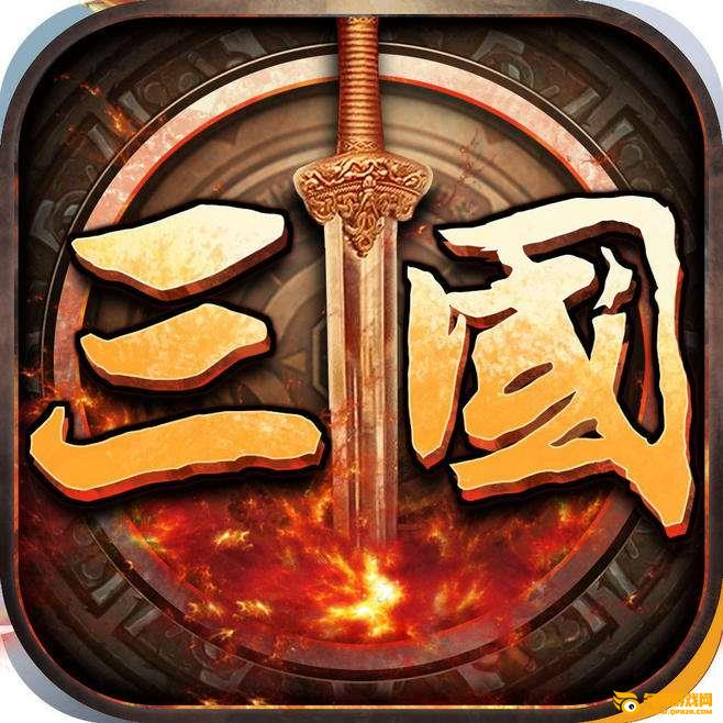 三国群英传8中文版