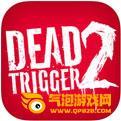 DEAD TRIGGER 2中文版