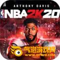 NBA2K中文网手机客户端