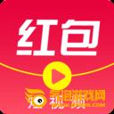 红包短视频app