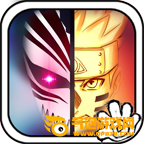 死神vs火影游戏(全人物)手机版