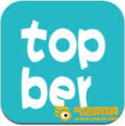 topber游戏盒appBT版