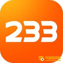 233小游戏盒子app