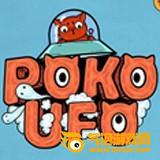 飞碟猫Poko