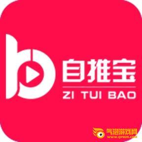 自推宝抖音推广赚钱app