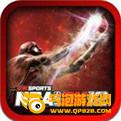 nba2k12手机版中文版