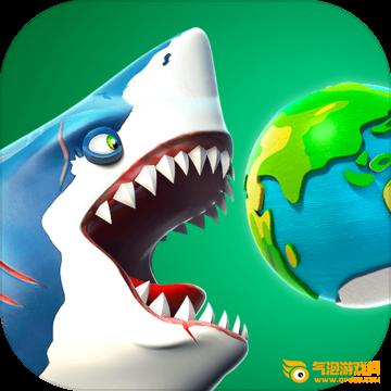 饥饿鲨世界机甲鲨吉拉破解版