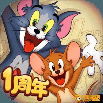 猫和老鼠谁是外星人游戏