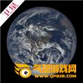 北斗高清卫星地图中文版