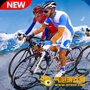 世界自行车赛冠军车手游戏